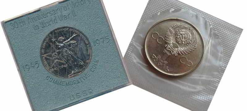 1-rubl-1975-goda-30-let-pobedy-2.jpg