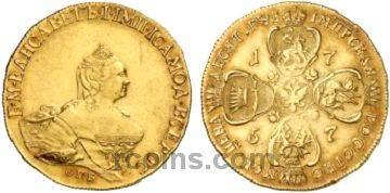 10-rubley-1757-goda.jpg