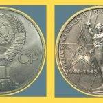 1-rubl-150x150.jpg