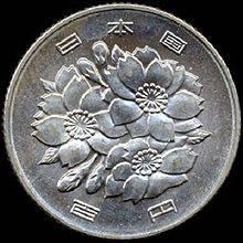 220px-100_Yen_R%C3%BCckseite.jpg