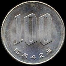220px-100_Yen_Vorderseite.jpg