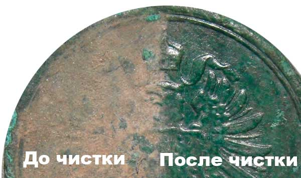 chistka-monet-shaberom.jpg