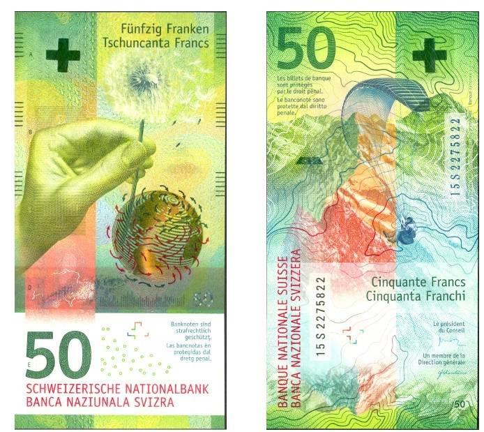 money50_.jpg