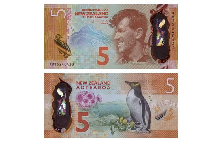 money5-1.jpg