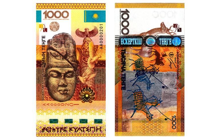 money1000.jpg