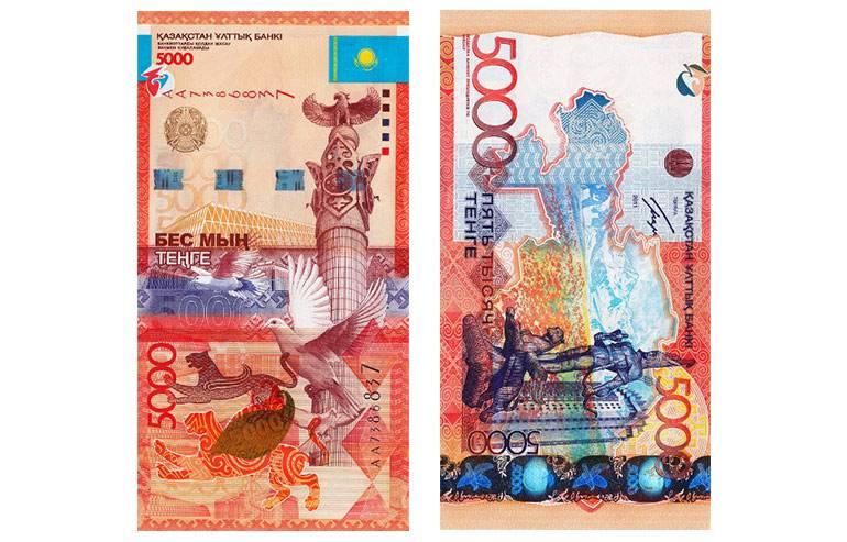 money5000.jpg