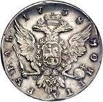 1-rubl-1758-goda-portret-raboti-zhdase-thumb.jpg