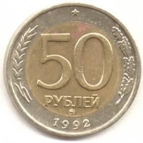 19921630mr-290x290.jpg