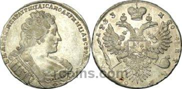 1-ruble-1733-goda.jpg