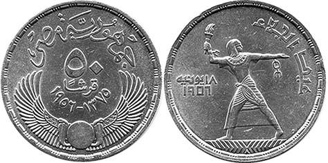 egypt-50-piastres-1956_low.jpg