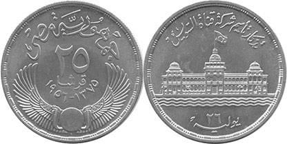 egypt-25-piastres-1956_low.jpg