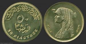 Монеты_Египта_50_пиастров_monety_Egipta_50_piastrov_Egypt_Egipet-300x155.jpg