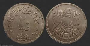 Монеты_Египта_20_пиастров_monety_Egipta_20_piastrov_Egypt_Egipet-300x155.jpg
