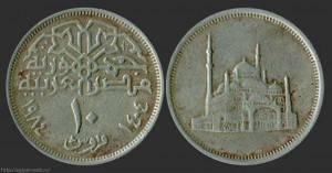 Монеты_Египта_10_пиастров_monety_Egipta_10_piastrov_Egypt_Egipet-300x157.jpg