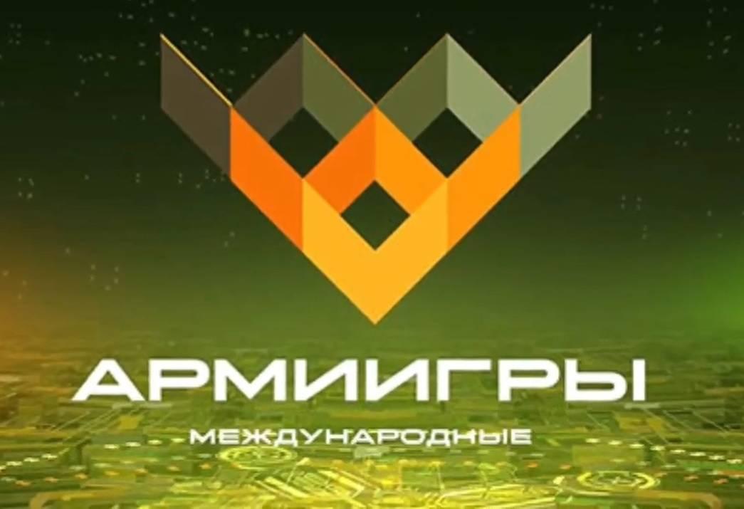 armeyskie-igry.jpg