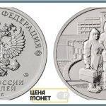 25-rubley-2020-150x150.jpg