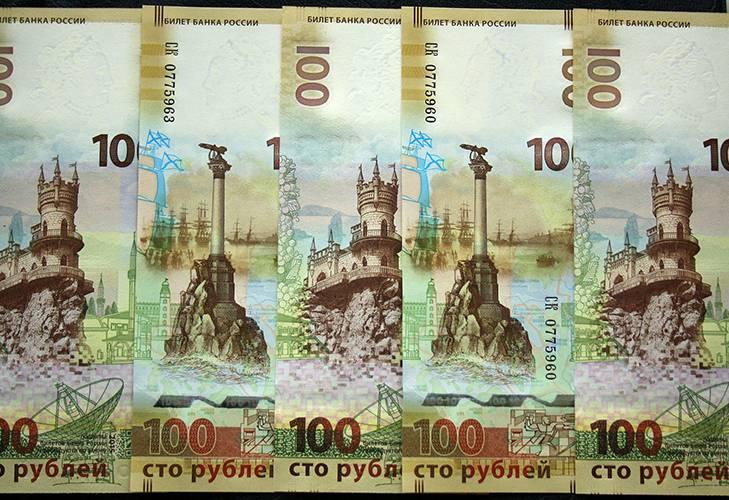 rossijskie-banknoty-pamyatnye-5.jpg
