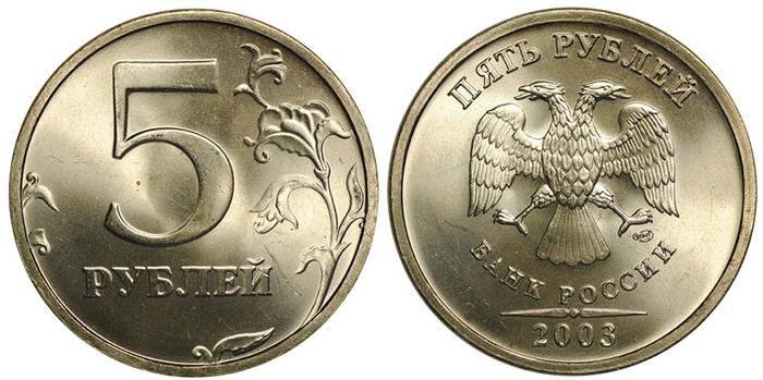 5-rubley-2003-goda.jpg