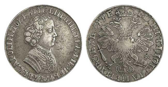 91-рубль-1705-года.jpg