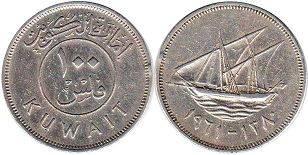 kuwait_100_fils_1961_low.jpg