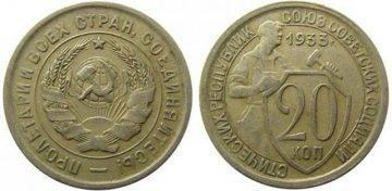 20-KOPEEK-1933-600x300-360x176.jpg