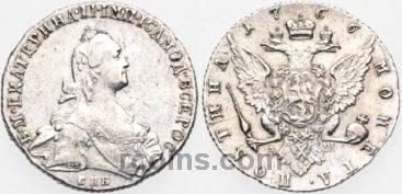 poltina-1766-goda.jpg
