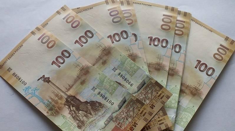 novaya-kupyura-100-rublej3.jpg