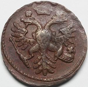 avers-denga-1738-izm.jpg