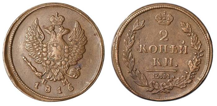2-kop-1816-avers-i-revers-.jpg