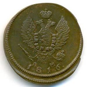 1816-avers.jpg