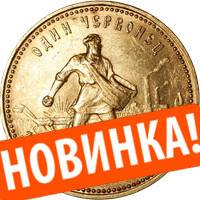 361299404_w640_h640_novinki.jpg