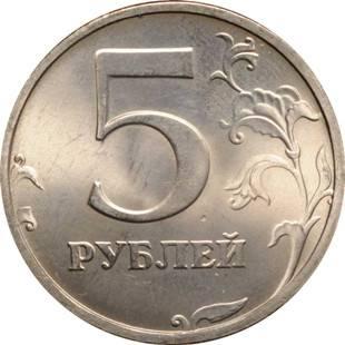 366362441_w640_h640_monety-sovremennoj-rossii.jpg