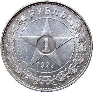 366363686_w640_h640_sovetskie-monety-sssr.jpg