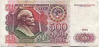 860199952_w200_h200_banknota-500-rublej.jpg