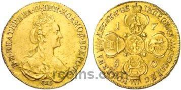 10-rubley-1780-goda.jpg