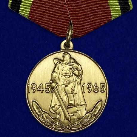 mulyazh-medali-20-let-pobedy-23.655x459.jpg