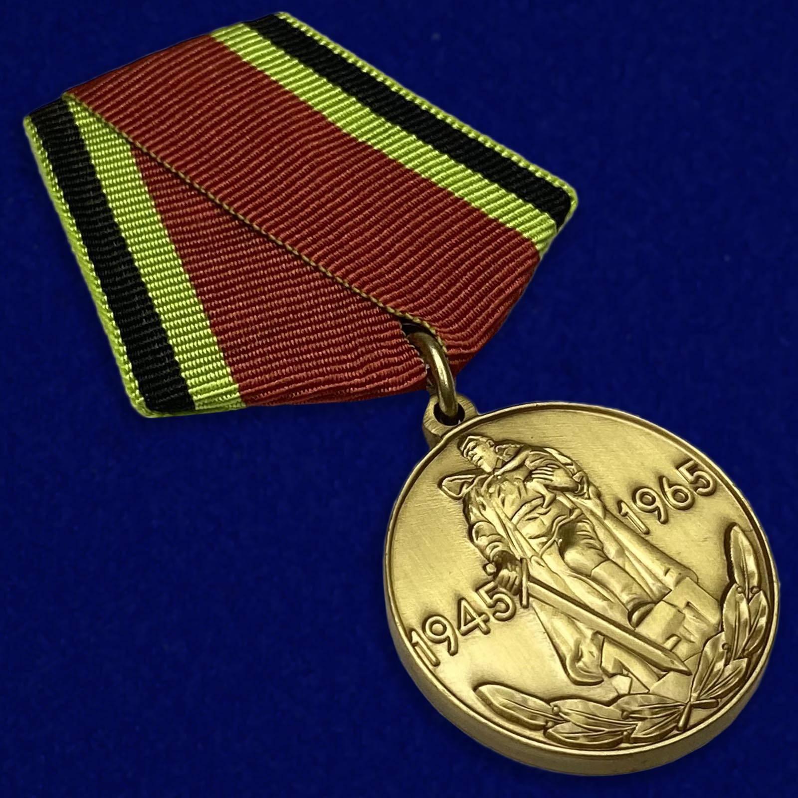 mulyazh-medali-20-let-pobedy-26.jpg