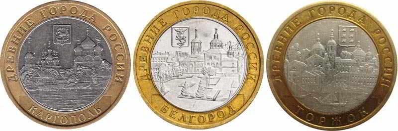 10-rublej-2006-goda-1.jpg