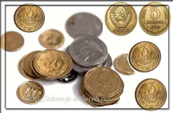 lechenie-mednymi-monetami-1.jpg