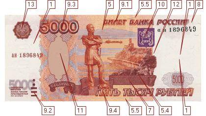 5000-1997-1.jpg