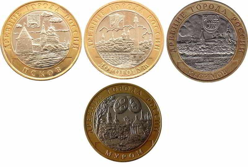 10-rublej-2003-goda-1.jpg