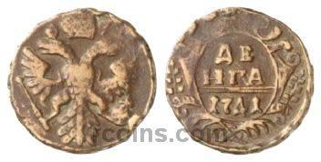 denga-1741-goda.jpg
