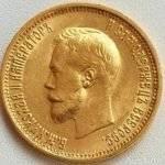 10-rublej-1899-goda-2-150x150.jpg