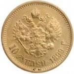 10-rublej-1899-goda-6-150x150.jpg