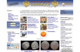 denezhka-shop.ru.png