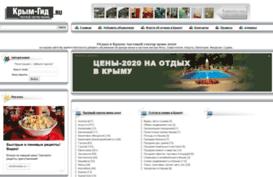 crimeaguide.ru.png