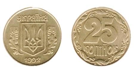 25-kopeek-1992-ukraina.jpg