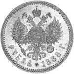 a3s-little-1-1888-2.jpg
