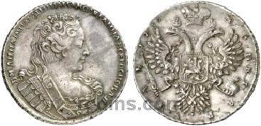 1-ruble-1730-goda.jpg