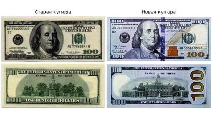 novaya-100-dollarov.jpg